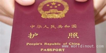 Diplomatic or Service Passport Holders1 from China and Ethiopia No Longer Need Visas