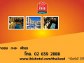 ibis Thailand Advertising (28 Play)
