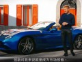 Ferrari California T State of the Art (240 Play)