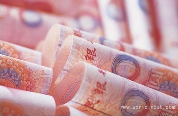 中国人民银行宣布争取早日推出数字货币