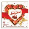 Chocolate hearts Lubimov