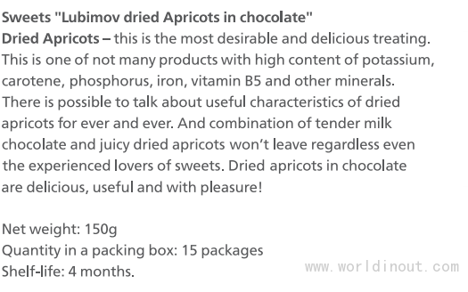 "Sweets ""Lubimov dried Apricots in Chocolate"""