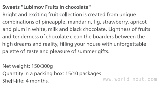 "Sweets ""Lubimov Fruits in chocolate"""