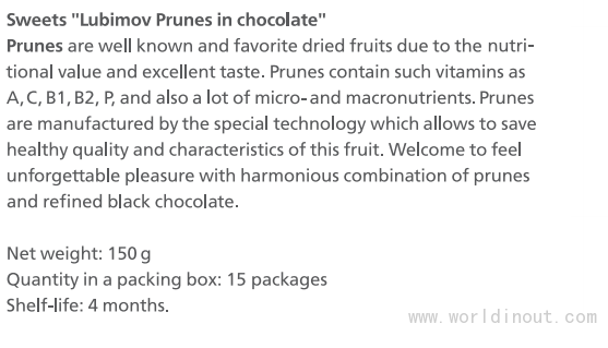 "Sweets ""Lubimov Prunes in chocolate"""