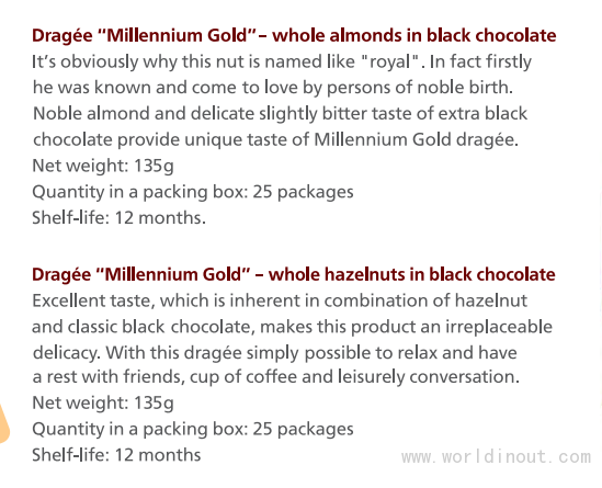 Millennium干果巧克力豆