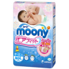 Moonys Diaper