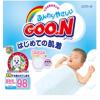 GooN Diaper