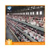 h type chicken cage broiler raising cages for keeping chicke